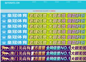 asmwerbetechnik.com
