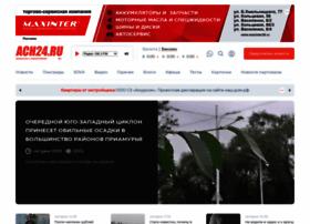 asn24.ru