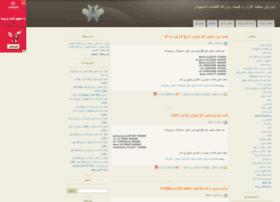 asnapc.mihanblog.com