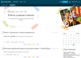 asnat-isr.livejournal.com