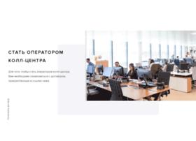 asnova-telecom.ru
