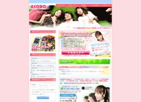 aso-bo.com