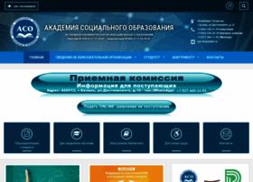 aso-ksui.ru