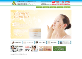 aso-soa.com