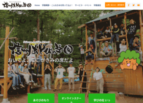 asobi-mori.net