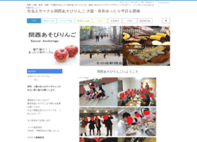 asobiringo.grupo.jp