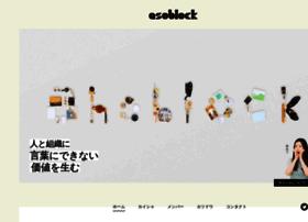 asoblock.net
