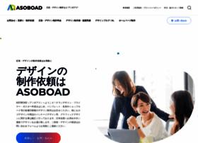 asobo-design.com