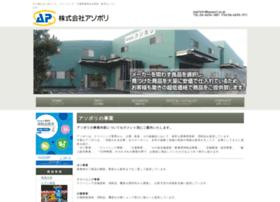 asopori.co.jp