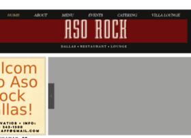 asorockdallas.com