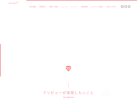 asoview.co.jp