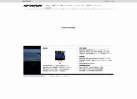 asp-tany.com