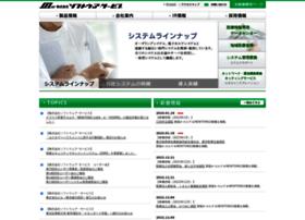 asp.softs.co.jp