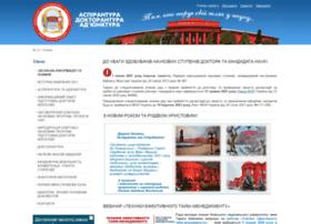 asp.univ.kiev.ua