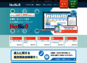 asp01.hotbiz.jp
