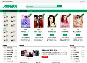 asp1.com.cn