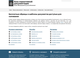 aspektpravo.ru