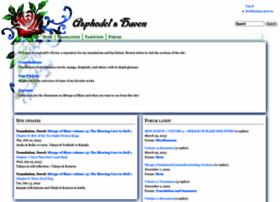 asphodelshaven.com