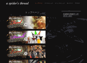 aspidersthread.com