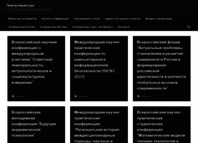 aspirantur.ru