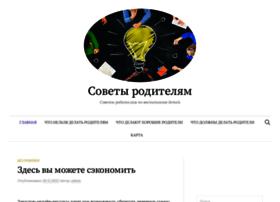 aspiratus.ru