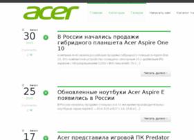 aspireone.ru