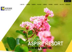 aspireresort.com.tw