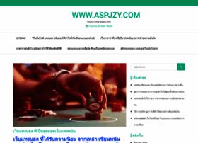 aspjzy.com