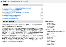 aspnet.keicode.com