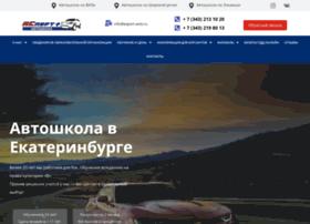 asport-avto.ru
