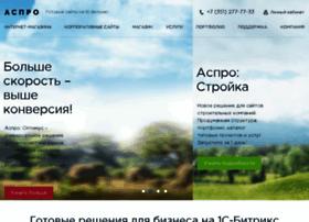 aspro-demo.ru