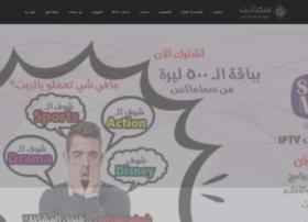 asra3net.com