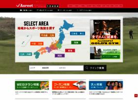 asreet.com