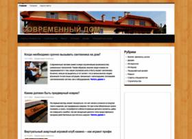 asremonta.com