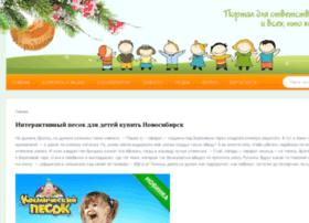 asrtnws.h7v.ru