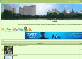 assa.forumei.com