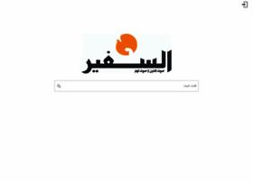 assafir.com