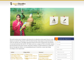 assameducation.com