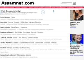 assamnet.com