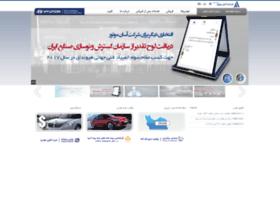assanmotor.com