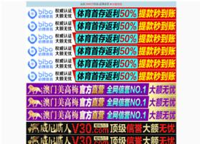 assatha.com