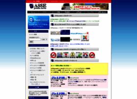 asse-server.net