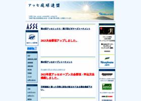 asse-tennis.org