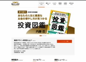 asset-design.jp