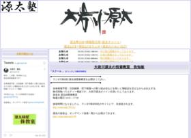 asset-jp.jp