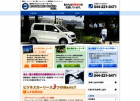 assetin.jp