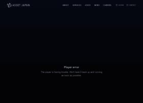 assetjapan.co.jp
