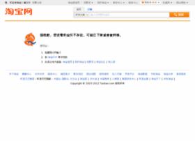 assets.taobaocdn.com