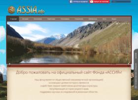 assia.info