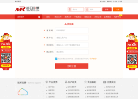 assignking.com